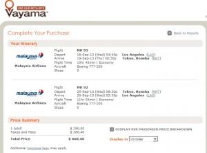 Vayama Booking Page: Los Angeles to Tokyo