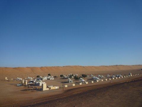 Deserts Night Camp (Godfrey Hall)