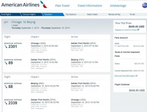 Chicago-Beijing: American Airlines Booking Page