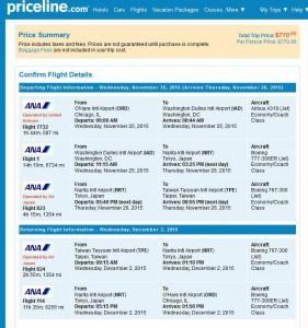 Chicago-Taipei: Priceline Booking Page