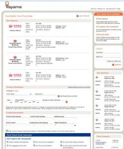 Chicago-Hong Kong: Vayama Booking Page