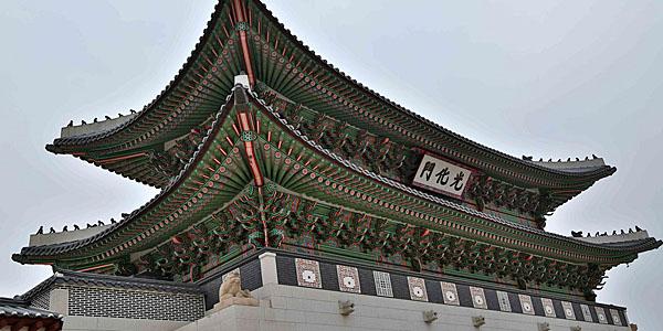 Gyeongbokgung Palace (Navjot Singh)
