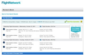 NYC to Manila: Flight Network Booking Page