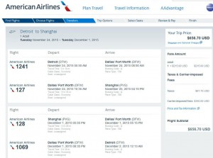 Detroit-Shanghai: American Airlines Booking Page