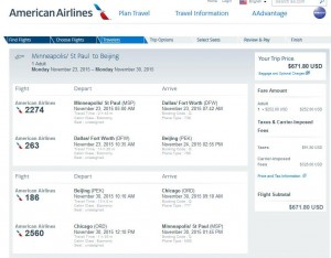 Minneapolis-Beijing: American Airlines Booking Page
