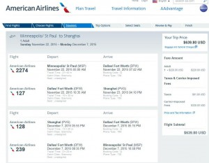 Minneapolis-Shanghai: American Airlines Booking Page