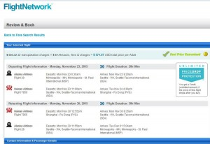 Minneapolis-Shanghai: Flight Network Booking Page