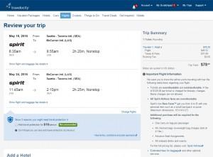 Seattle to Las Vegas: Travelocity