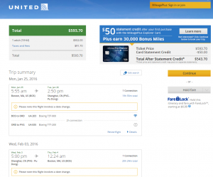 Boston to Shanghai: United Booking Page