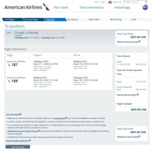 Chicago to Beijing: American Airlines Booking Page