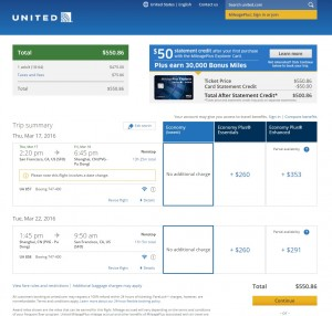 San Francisco to Shanghai: United Booking Page
