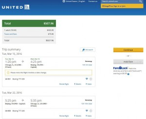 Chicago-Beijing: United Airlines Booking Page