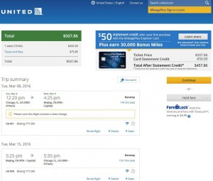 Chicago-Bejing: United Airlines Booking Page