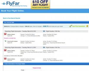 Chicago-Hong Kong: FlyFar Booking Page
