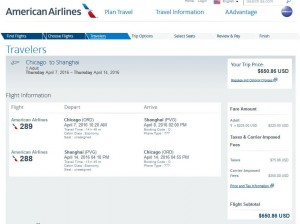 Chicago-Shanghai: American Airlines Booking Page