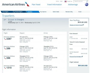 St. Louis-Shanghai: American Airlines Booking Page