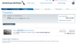 Atlanta to Hong Kong: American Airlines Page