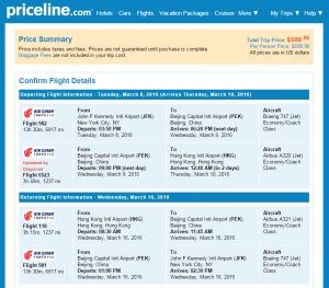 NYC to Hong Kong: Priceline Booking Page
