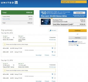 Boston-Tokyo: United Airlines Booking Page