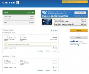 Chicago-Tokyo: United Airlines Booking Page