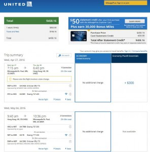 Minneapolis-Hong Kong United Airlines Booking Page