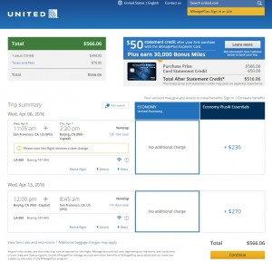 San Francisco to Beijing: United Booking Page