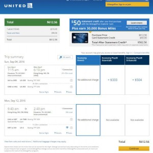 Houston-Hong Kong: United Airlines Booking Page