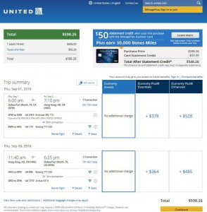 Dallas-Hong Kong: United Airlines Booking Page