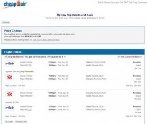 Dallas-Shanghai: CheapOair Booking Page