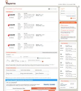 NYC to Hong Kong: Vayama Booking Page