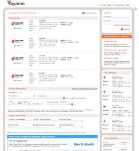 NYC to Tokyo: Vayama Booking Page