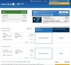 CHI-HKG: United Airlines Booking Page ($508)