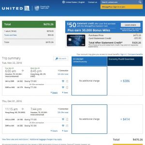 IAH-HKG: United Airlines Booking Page ($471)