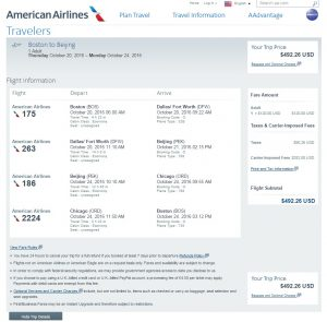 Boston to Beijing: American Airlines Booking Page