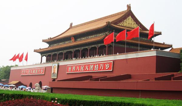 Tianamen Square (Navjot Singh)