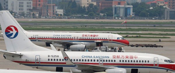China Eastern Airlines Flight A333