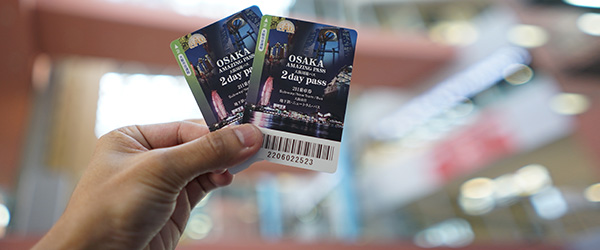 Purchase a Sightseeing Pass