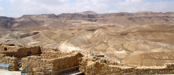 View of the Desert from the Top of Masada