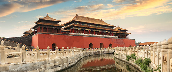 Forbidden City, Beijing Featured (Shutterstock.com)