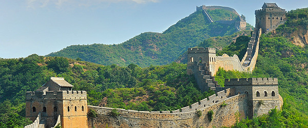 Great Wall of China Featured (Shutterstock.com)