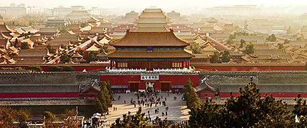 Forbidden City, Beijing Featured (Shutterstock.com)