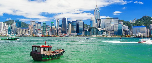 Hong Kong Harbour by Day Featured (Shutterstock.com)