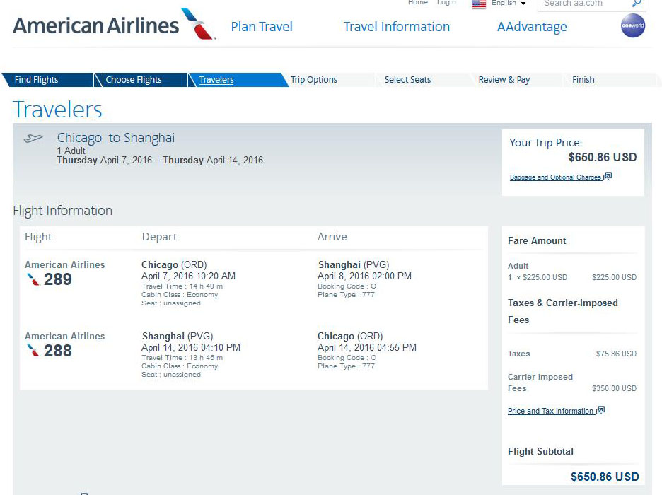 508 651 Chicago To China Nonstop R T Fly Com